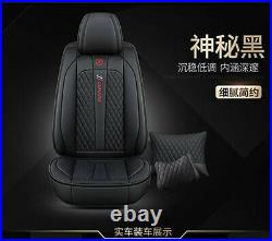 Full Set PU Leather Car Seat Cover Styling Cushions Fit For Interior Accessories